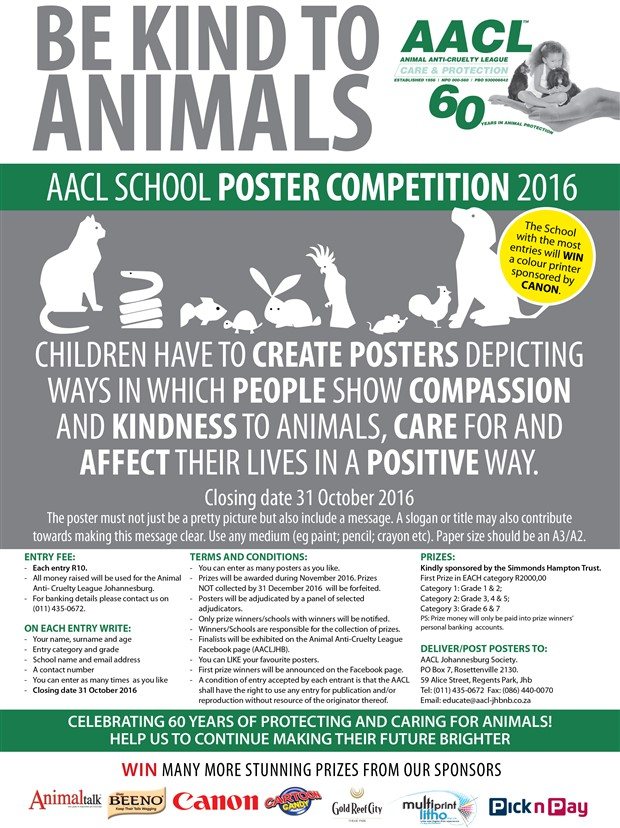 School Poster Competition 2016